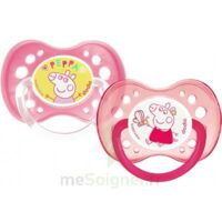 Dodie Duo Sucette Anatomique Silicone +18mois Peppa Pig à Ustaritz